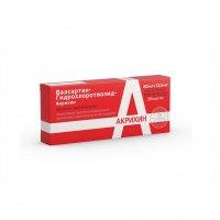 Купить Валсартан-гидрохлортиазид-акрихин (таб. п/о 80мг+12, 5мг №28), Польша