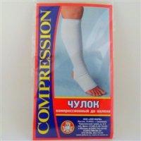 Чулок компресионный (до колена р. 2)