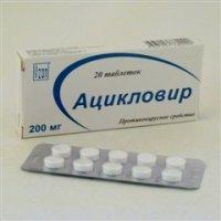 Купить Ацикловир таблетки 200мг №20, РОССИЯ