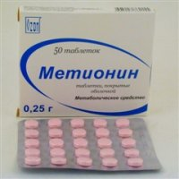 Метионин (таб. п/о 250мг №50)