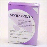 Муважель увлажняющий гель д/интимной гигиены (туба 5мл №4)