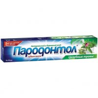 Зуб. паста Пародонтол (с экстр. лечеб. трав 63г), РОССИЯ  - купить со скидкой