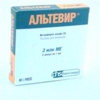 Альтевир (интерферон альфа 2-b) (амп. 3млн.МЕ/мл 1мл №5)