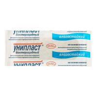 Купить Лейкопластырь Унипласт бактерицидный 2, 5смх7, 2см влагостойкий, РОССИЯ