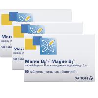 Магне-В6 таблетки 50мг №50 2 + 1