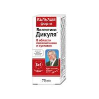 Купить Бальзам Валентина Дикуля форте (туба 75мл), РОССИЯ