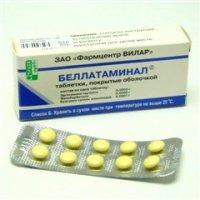 Беллатаминал (таб. №30)
