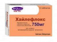 Хайлефлокс таблетки 750мг №5
