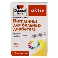 Доппельгерц Актив Витамины для больных диабетом таблетки №60
