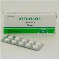 Атенолол таблетки 50мг №30