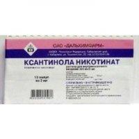 Ксантинола никотинат (амп. 15% 2мл №10)