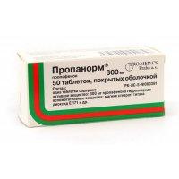 Пропанорм (таб. п/о 300мг №50)