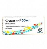 Фурагин таблетки 50мг №30