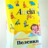 Пеленки однораз.впитывающие Амелия (60х90 №5 д/ухода за детьми)