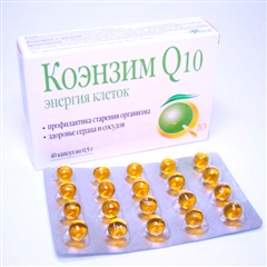 Коэнзим Q10 (капс. №40)