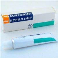 Куриозин гель (туба 15г)
