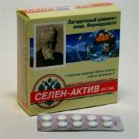 Селен-актив (таб. №180)