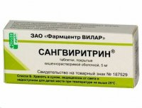 Сангвиритрин (таб.п/об. №30)