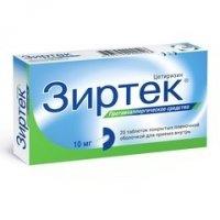Зиртек таблетки 10мг №20