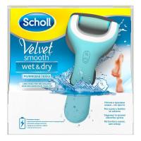 Купить Шолль электрическая роликовая пилка для удаления огрубевшей кожи стоп Wet & Dry, Великобритания