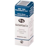 Баларпан-Н глазные капли флакон-капельница10мл