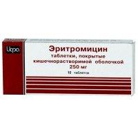 Эритромицин (таб. п/о 250мг №20)
