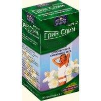 Грин слим чай пакетики №30 жасмин