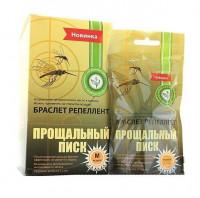 Браслет репеллентный от комаров прощальный писк (р.l №1)