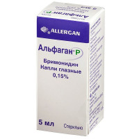Альфаган Р глазные капли 0,15% 5мл