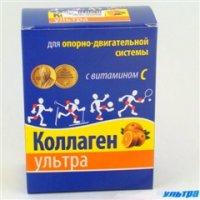 Коллаген ультра апельсин (пак 8г №7), РОССИЯ  - купить со скидкой