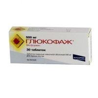 Глюкофаж (таб.п.пл/об.500мг №30)
