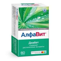 АлфаВит(поливит.) (таб. №60 (диабет))
