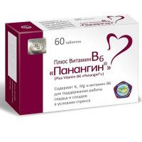 Панангин плюс витамин В6 (таб.545мг №60)