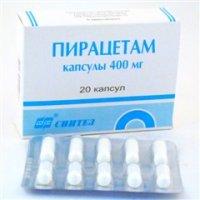 Купить Пирацетам (капс.400мг №20), РОССИЯ