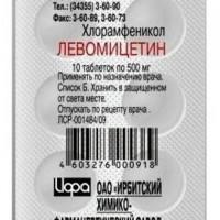 Купить Левомицетин (таб.500мг №10), РОССИЯ