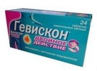 Гевискон двойное действие таблетки жевательные №24 Мята
