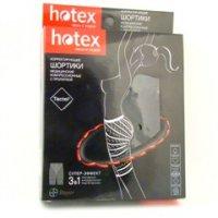 Купить Хотекс шортики 3в1 (черные (похуд./коррекц./антицел.)), Тайвань