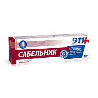911- Гель-бальзам д/суставов (100мл/Сабельник)