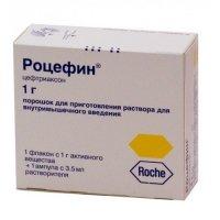 Роцефин (фл. 1г + лидокаин р-р 3,5мл)