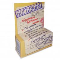 Бальзам для ногтей Ногтинорм (туба 15г), РОССИЯ  - купить со скидкой