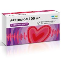 Атенолол таблетки 100мг №30