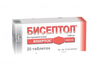 Бисептол 120 таблетки 120мг №20