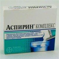 Аспирин Комплекс (пак. 3,5475г №10)