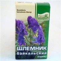 Шлемник Байкальский (30г)