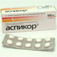 Купить Аспикор (таб. п/о 100мг №30), РОССИЯ