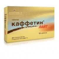 Купить Каффетин Лайт (таб. №12), Венгрия