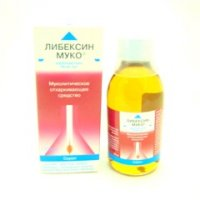 Либексин Муко (сироп д/взр.фл. 5% 125мл)