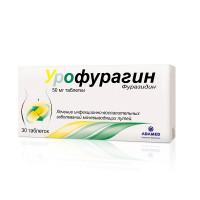 Урофурагин таблетки 50мг №30