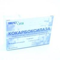 Купить Кокарбоксилаза (амп. 50мг №5+раств.), РОССИЯ