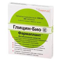 Глицин-Био Фармаплант таблетки подъязычные 100мг №50